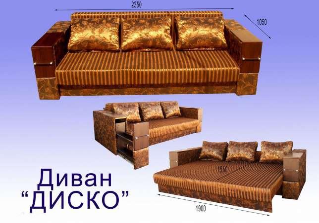 Мягкая мебель запорожье фото цены
